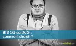 BTS CG ou DCG : comment choisir ?