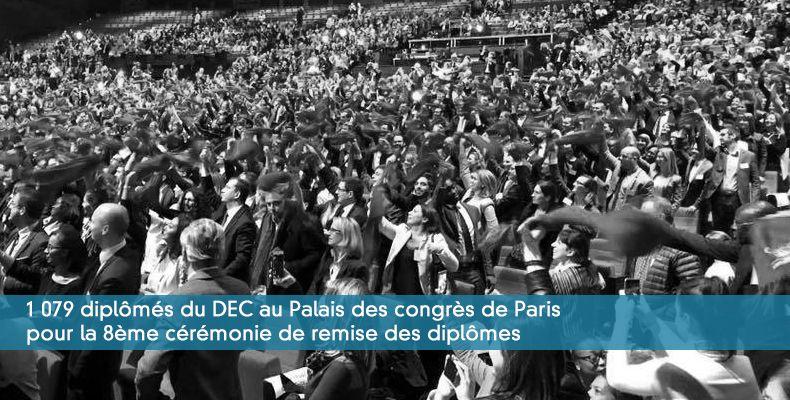 8è cérémonie de remise du DEC au Palais des congrès de Paris