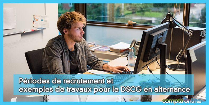 DSCG en alternance