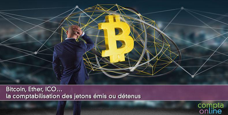 Blockchain comptabilité